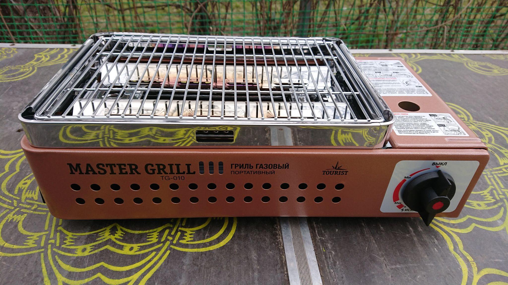 Портативный газовый гриль TOURIST Master Grill TG-010